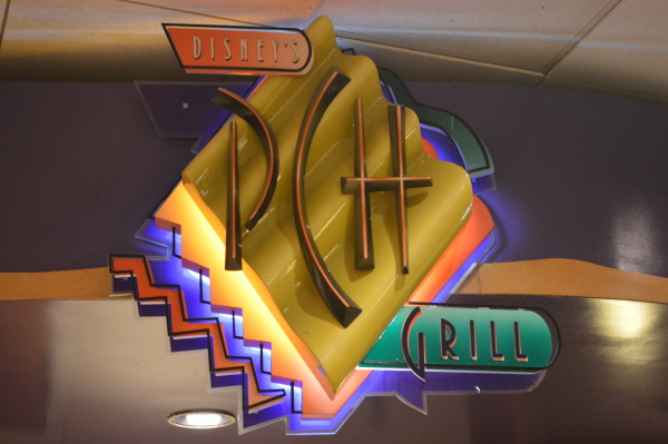 PCH Grill at Paradise Pier